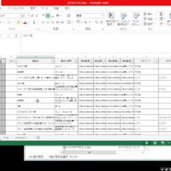 メルプロ更新情報 自動出品・エクセル不具合・アフィリエイト メルカリツール 中国輸入で月収100万円コンサルしてます #ほったらかし #アフィリエイト #Followme