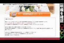 婚活ジャパンの購入・通販・口コミ・効果・評判・特典 #婚活 #followme