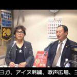 藤田サトシのビジネス婚活塾(32-3):after school cafe代表 本間博之さん #婚活 #followme