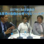 藤田サトシのビジネス婚活(44-5):誰でも営業の奥義を会得できる「ハートグラム」 #婚活 #followme