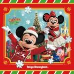 ディズニークリスマスストーリーズ 2015 音源 #ディズニー #followme