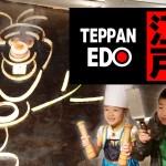 【コラボ2 #2】WDW Teppan Edo(鉄板江戸)でランチを食べるせんももあいちゃんとさえ #ディズニー #followme