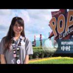 名古屋外国語大学 ウォルトディズニーワールドリゾート連携プログラム #ディズニー #Disney #followme