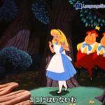 ウォルト・ディズニー(Walt Disney) – ふしぎの国のアリス(Alice In Wonderland) Part1 #ディズニー #Disney #followme