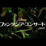 """「ディズニー・ファンタジア・コンサート2016」""""ファンタジア""""の魔法をライブで体感! #ディズニー #Disney #followme"""