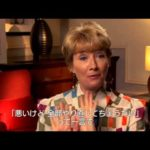 映画『ウォルト・ディズニーの約束』インタビュー(エマ・トンプソン) #ディズニー #Disney #followme