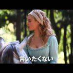 映画『シンデレラ』予告編 #ディズニー #Disney #followme