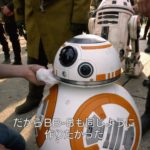 BB-8の誕生秘話も!『スター・ウォーズ/フォースの覚醒』特別映像 #ディズニー #Disney #followme