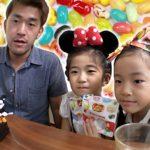 Jelly Belly Mickey Mouse Bean Machine ジェリーベリーミッキーマウスビーンマシーン #ディズニー #Disney #followme