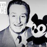 「夢の世界を創った男」ウォルト・ディズニー。絶望の淵に立っていた彼の運命を変えたのは、たまたま飼っていた小さなネズミだった。 #ディズニー #Disney #followme
