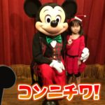 WDW マジックキングダム キャラグリ 日本語を話すミッキー #211 #ディズニー #Disney #followme