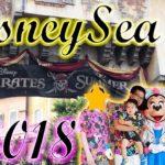 【2018年7月#1】ディズニーシーで盗っ人になる!?【DisneySea】 #ディズニー #Disney #followme