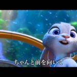 映画『ズートピア』 Dream Amiが歌う日本語版主題歌「トライ・エヴリシング」 #ディズニー #Disney #followme