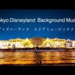 BGMで巡る東京ディズニーランド(Background Music of Tokyo Disneyland) #ディズニー #Disney #followme