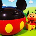 アンパンマン アニメ❤おもちゃ ミッキーマウスとアンパンマンおもちゃ! Anpanman Toy anime #ディズニー #Disney #followme