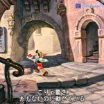 ウォルト・ディズニー(Walt Disney) – ピノキオ(Pinocchio) Part1 #ディズニー #Disney #followme
