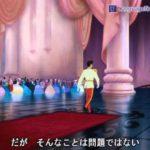 ウォルト・ディズニー(Walt Disney) – シンデレラ(Cinderella) Part2 #ディズニー #Disney #followme