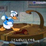 Walt Disney ミッキーマウス(Mickey Mouse) – ミッキー大時計(Clock Cleaners) #ディズニー #Disney #followme