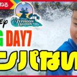 タイフーンラグーンの波!ハンパないって!!! プレゼント企画のキーワードもあるよ👍 ディズニーワールド【旅vlog】7日目 | まえちゃんねる #ディズニー #Disney #followme