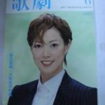 tk【送込】歌劇2007.6☆大和悠河特集、霧矢大夢大空祐飛