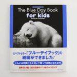 The Blue Day Book for Kidsブルーデイブックシリーズ8動物 写真