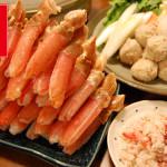 送料無料★ズワイガニポーション【1kg+おまけ!】カニ鍋セット