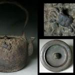 【鉄瓶】茶道具/龍文堂造/花押蓋/岩肌蟹盛上