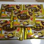 いま話題!ブルボン★スライス生チョコレート★5袋セット(25枚)