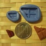 割れチョコの型 大小2個セット スイーツデコ*樹脂粘土