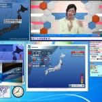 【地震情報】震度3 福岡県 12月28日 20時07分 #トレンド #followme