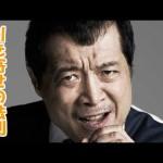 マツコも矢沢永吉も尾田栄一郎も!!「引き寄せの法則」で夢を掴んだ有名人 #トレンド #followme