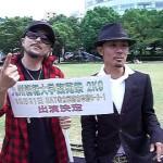 九州情報大学-紫苑祭- CAMPUS LiVE 2K9:Natural Radio Station #トレンド #followme