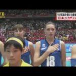 リオ五輪バレーボール世界最終予選 女子2戦 日本×カザフスタン 160515 #トレンド #followme