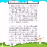 2015年9月10日 菊地凛子主演の日本未公開アメリカ映画、「トレジャーハンター・クミコ」初放送 #トレンド #followme