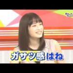 笑ってコラえて 松坂桃李&広瀬すず 4月20日16.04.20 #トレンド #followme