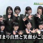 【欅坂46】小林由依応援動画3 #人気商品 #Trend followme