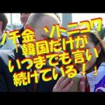【キムヨナ 海外の反応 ソチ】ロシア ソトニコワ「韓国に不満爆発!日本では私の金メダルを誰も疑う人はいない!」 #トレンド #followme