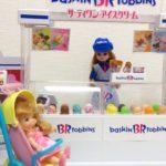 リカちゃんのサーティワンアイスクリームショップであそぼう♡ #トレンド #followme