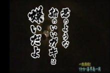 ショウタッカー役に大泉洋さん抜擢で早速ネタにされる:実写映画版「鋼の錬金術師」の配役が話題に #人気商品 #Trend followme
