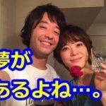 トライセラトップス和田唱と上野樹里が結婚!俺もバンドやろうかな… #人気商品 #Trend followme