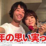 上野樹里 トライセラ和田唱と結婚 17年の思い実った! #人気商品 #Trend followme
