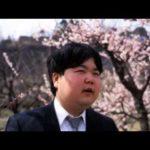 故・村山聖九段の生涯を描くノンフィクション小説「聖の青春」が映画化 … #人気商品 #Trend followme