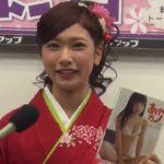元AKB48・森川彩香『あやカノ』DVD発売記念イベント20160109 #人気商品 #Trend followme