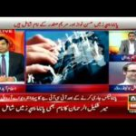Ary News Headlines 10 May 2016 , ICIJ's First Ever Interview With Any Pakistani Media #人気商品 #Trend followme