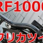 CRF1000L アフリカツイン #人気商品 #Trend followme