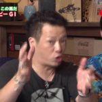 【競馬】「イチオシ大予想TV 馬キュン!」第174回(日本ダービー)【完全版】(2016/5/28) #トレンド #followme