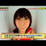 木村沙織出演VS嵐 めちゃくちゃかわいい木村さん!バレーボール日本代表 #トレンド #followme