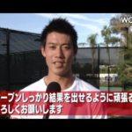 【WOWOW】全仏オープンテニス2015 番組宣伝映像(錦織編) #トレンド #followme