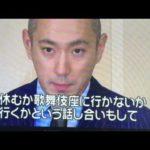 【悲報】市川海老蔵、妻の小林麻央は「深刻な乳がん」一部始終をまとめてみた!驚愕の内容とは? #人気商品 #Trend followme