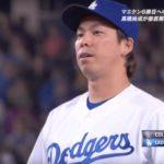 前田健太投手、七回途中1失点も6勝目ならず(日本時間・2016年6月9日) #人気商品 #Trend followme